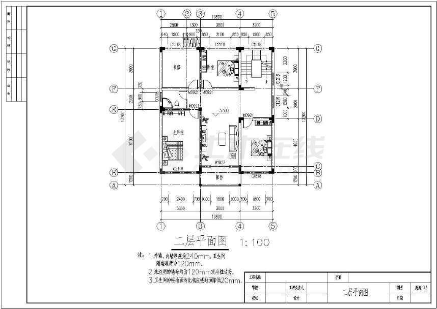 农村自建房楼层设计图展示