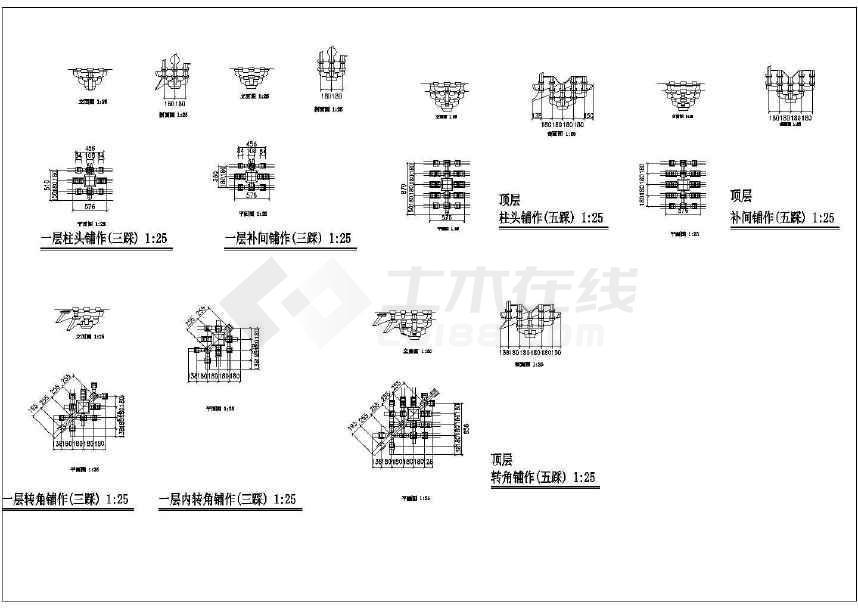 某4层框架结构古建筑建筑,结构施工图