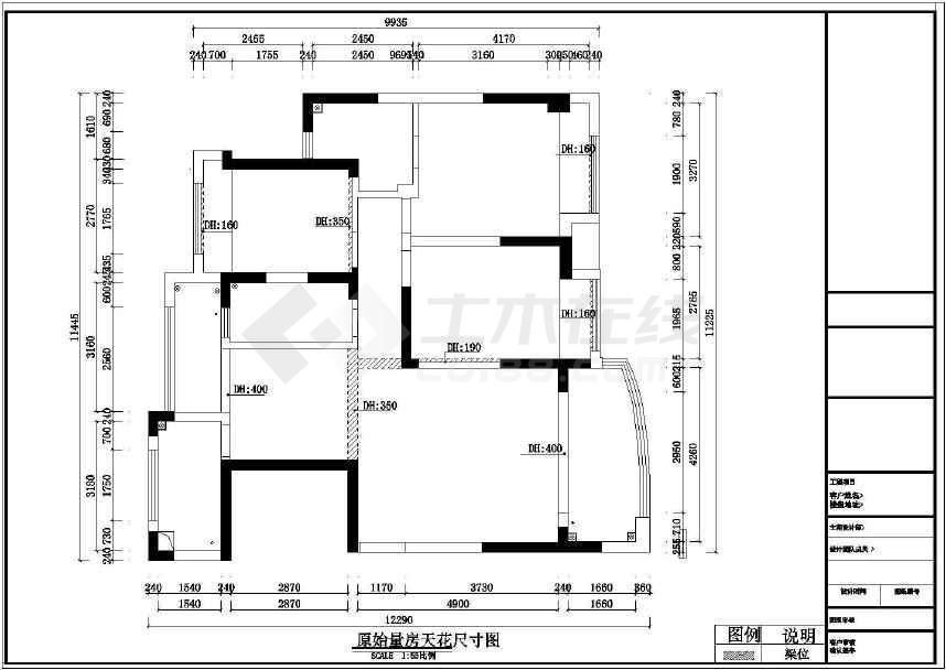 图纸内容包括:平面图(原始量房平面尺寸图,原始量房天花尺寸图,拆除