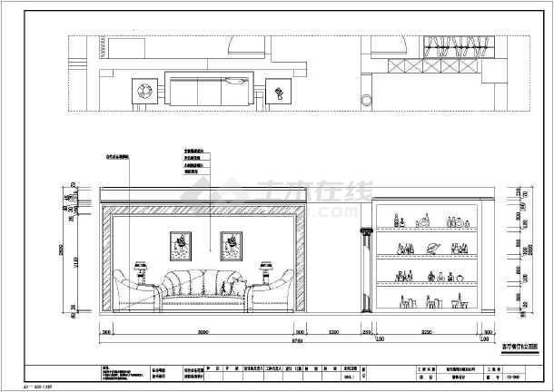 欧式风格三室两厅室内装修施工图纸