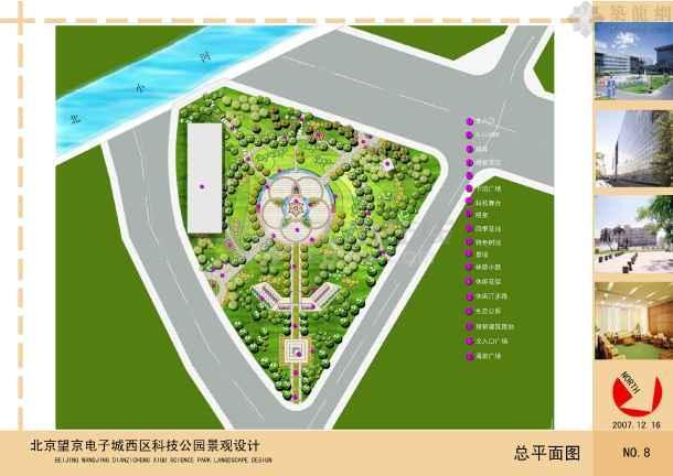 质保图纸 园林景观设计图 公园景观设计图 方案设计 【北京】电子城西