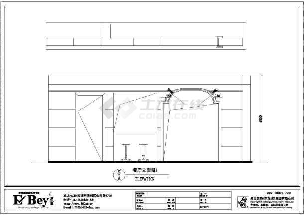 卫生间,客厅电视背景墙,沙发背景墙 ,客厅门廊,餐厅,次卧床头背景墙