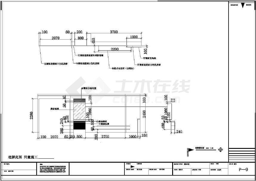 现代暖色调120平三室两厅室内装修图纸(含效果图和立体俯视图)