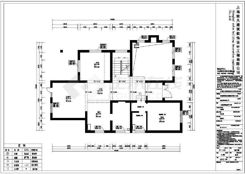 青浦某别墅室内装修设计施工图 含水电高清图片