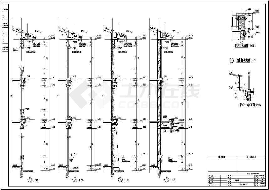 预应力混凝土管桩说明及大样详图,基础图,梁板柱图,梯表,楼梯图,节点