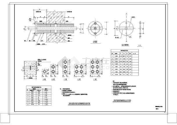 【浙江】安置房建设强弱工程电图纸设计施工图机械车库全套图片