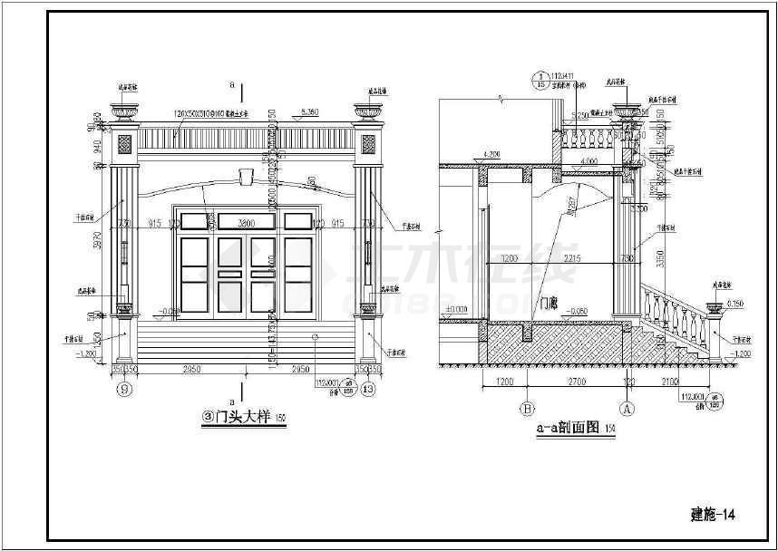 某3层框架结构别墅建筑和结构全套施工图(带效果图)