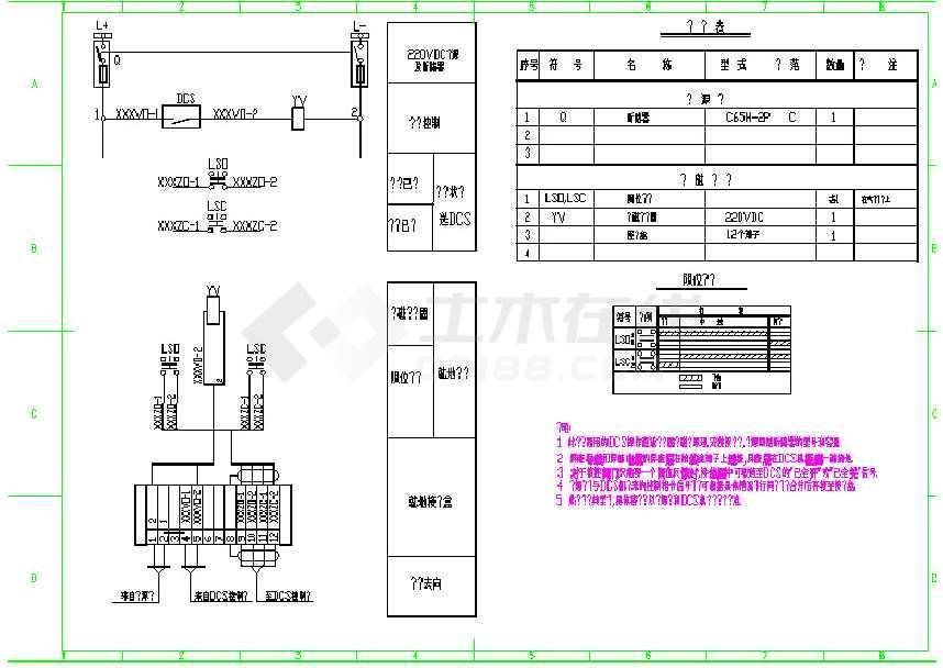 某执行机构及电磁阀原理接线设计施工图图片