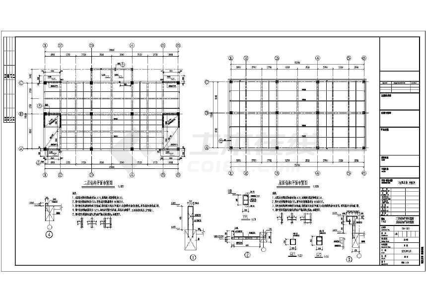两层配电房开闭所结构设计施工图纸