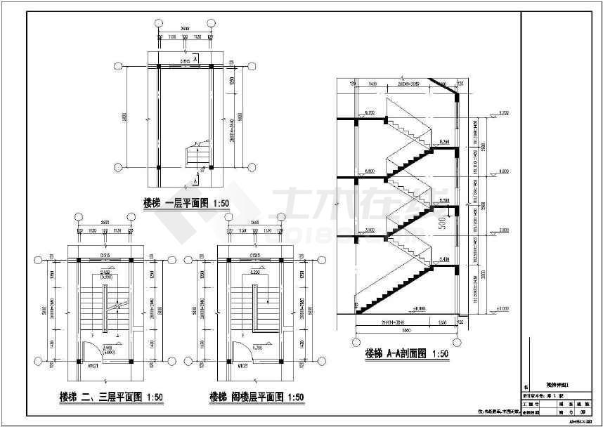 三层半欧式风格砖混别墅建筑设计施工图