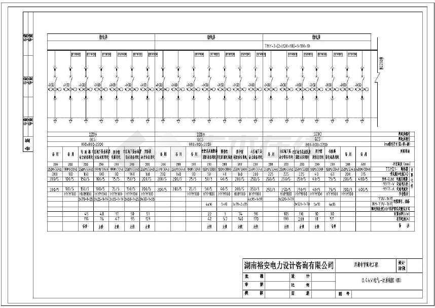 【安徽】中学v中学工程设计施工图图纸纸刀竹破手工自制图片