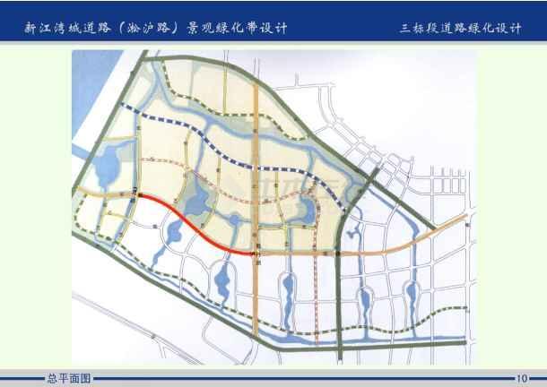 道路绿化带平面图展示
