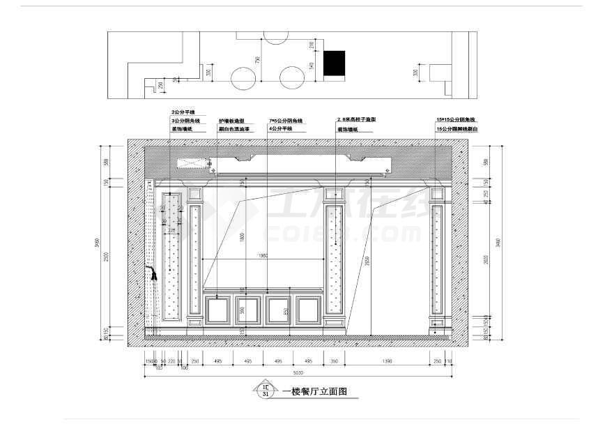 【长沙】泽景园法式别墅两层独栋别墅装修施工图风格墅v别墅欢常熟图片