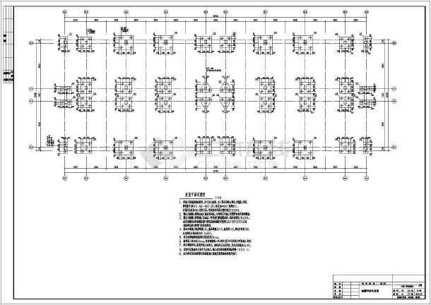 000m. 2.结构体系:混凝土框架结构,框架抗震等级为三级. 3.