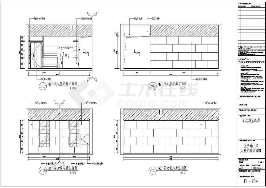 平面布局图,立面图:地下层大堂,大堂走廊,阅读室,棋牌室,咖啡厅,洗手图片