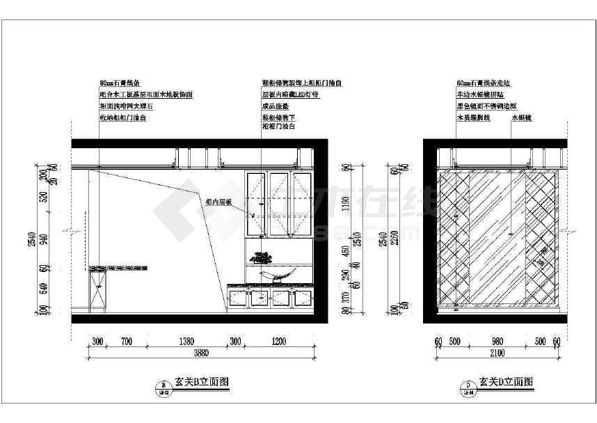 代中式三室两厅室内装修设计施工图 附效果图高清图片