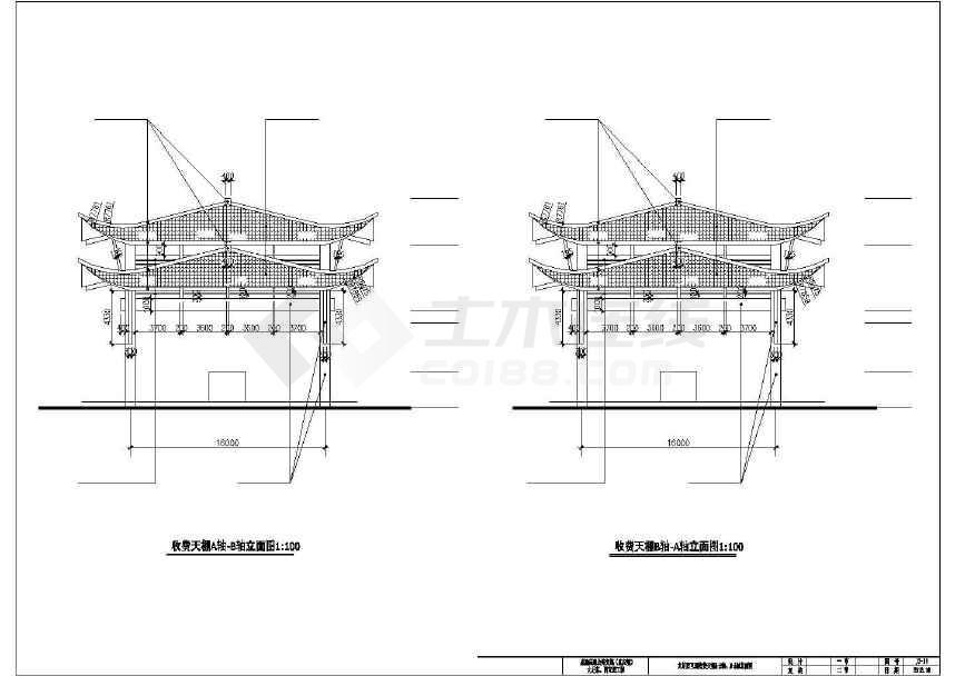 【重庆】某地某道路收费站建筑结构设计施工图