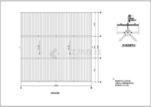 电影院剧院观众厅网架结构施工cad构造平面方案图纸(带上下弦球节点图)-图2