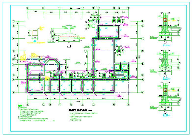 三层砖木结构房屋结构设计cad施工图(木屋架)图片2