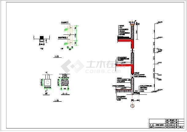 5100平米五层局部六层大学教学综合楼建筑、结构设计全套图(框架结构)毕业设计(含计算书、图纸、开题报告、任务书、课题申报表、目录、翻译、封面、摘要、)-图3