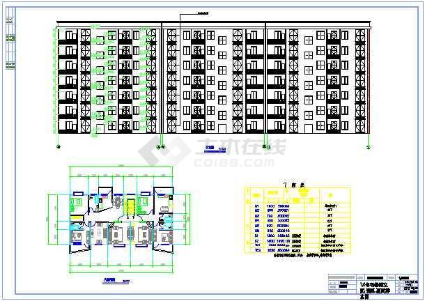 4300平米7层框架结构单元式住宅楼建筑、结构全套设计图【毕业设计】(含任务书,开题报告,4则计算书,建筑图,结构图,说明,)-图1