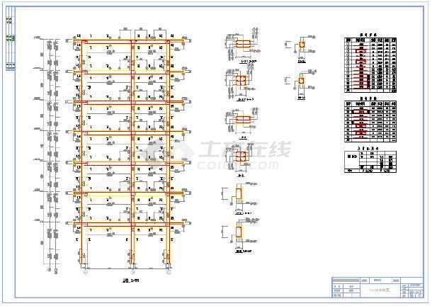 4000平米7层住宅楼建筑、结构全套设计图(现浇混凝土框架结构)毕业设计(含任务书,开题报告,计算书,封面,说明,目录,摘要,翻译,建筑图,结构图,)-图3