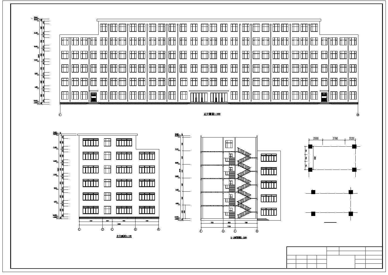 5000平米六层大学教学楼建筑、结构全套设计图(框架结构)优秀毕业设计(精美答辩PPT、计算书、开题报告、任务书、图纸、中期检查表、评阅意见表、指导记录表、推荐表、答辩记录表)图片1