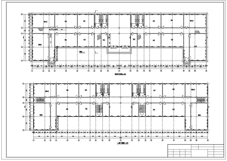 5000平米六层大学教学楼建筑、结构全套设计图(框架结构)优秀毕业设计(精美答辩PPT、计算书、开题报告、任务书、图纸、中期检查表、评阅意见表、指导记录表、推荐表、答辩记录表)图片2