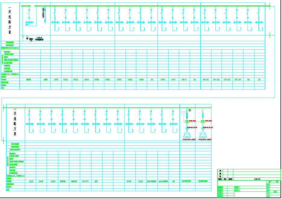 橡胶公司5400平单层钢结构厂房电气施工图(含电气外网施工图、电气总图)图片2