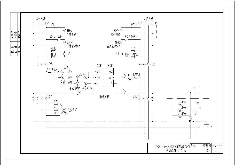 经典详实的常用电气控制原理图(适用于民用建筑和一般的工业建筑)图片1