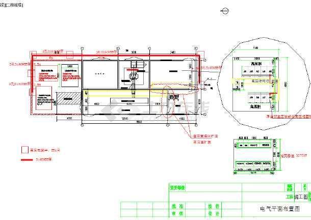 光伏发电高压并网设计cad全套图(标注齐全)-图2