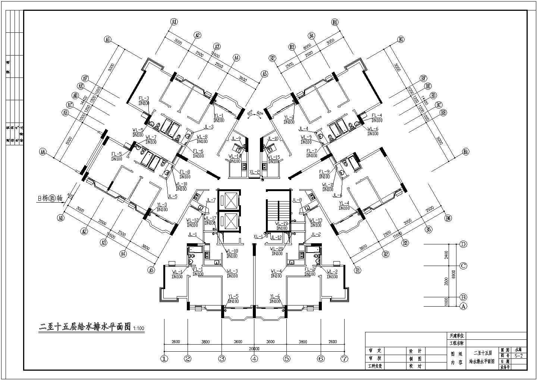 15层高层住宅楼给排水施工设计cad平面方案图(带厨房卫生间大样图)图片1