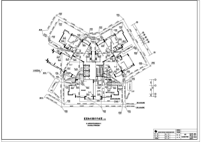 15层高层住宅楼给排水施工设计cad平面方案图(带厨房卫生间大样图)图片2