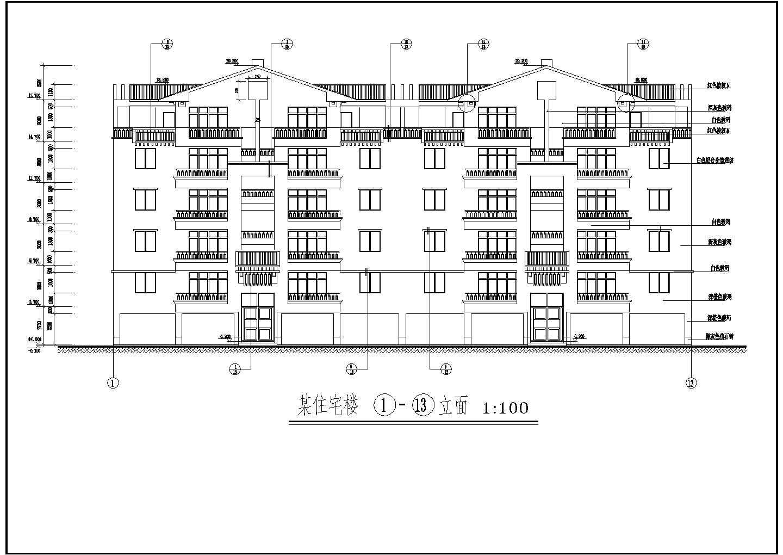 大学精致型五层安置公寓楼建筑设计cad施工方案图(带厨房卫生间大样图)图片1