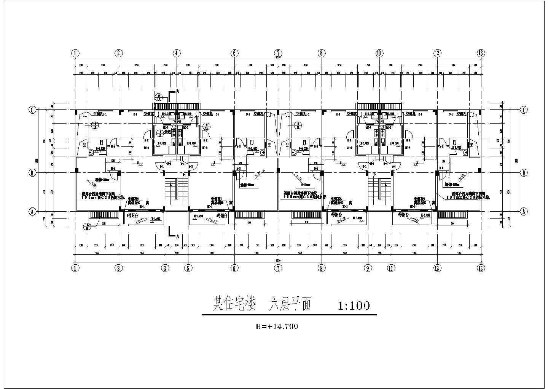 大学精致型五层安置公寓楼建筑设计cad施工方案图(带厨房卫生间大样图)图片3