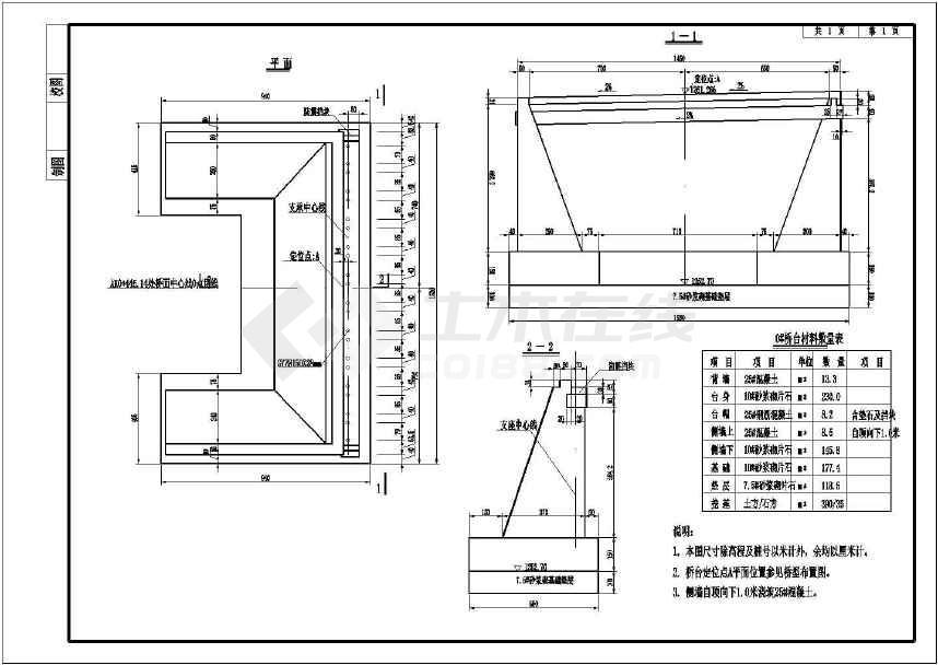 某市政道路桥梁建筑设计cad图纸-图1