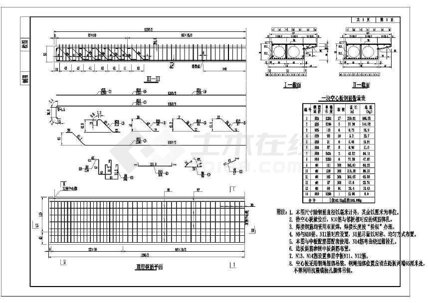 某市政道路桥梁建筑设计cad图纸-图2