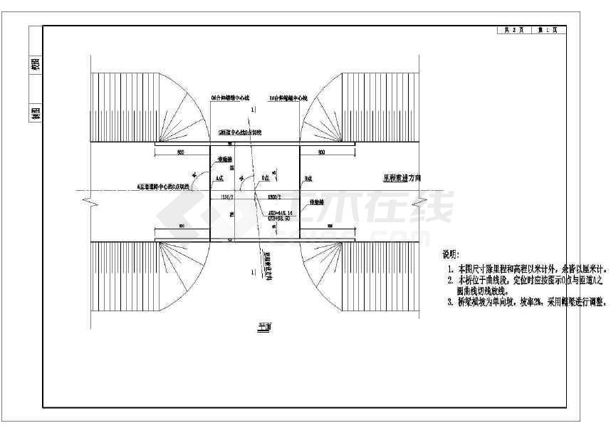 某市政道路桥梁建筑设计cad图纸-图3
