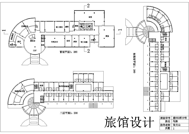 四层商务快捷酒店旅馆建筑设计施工cad平立面图纸带透视图图片3