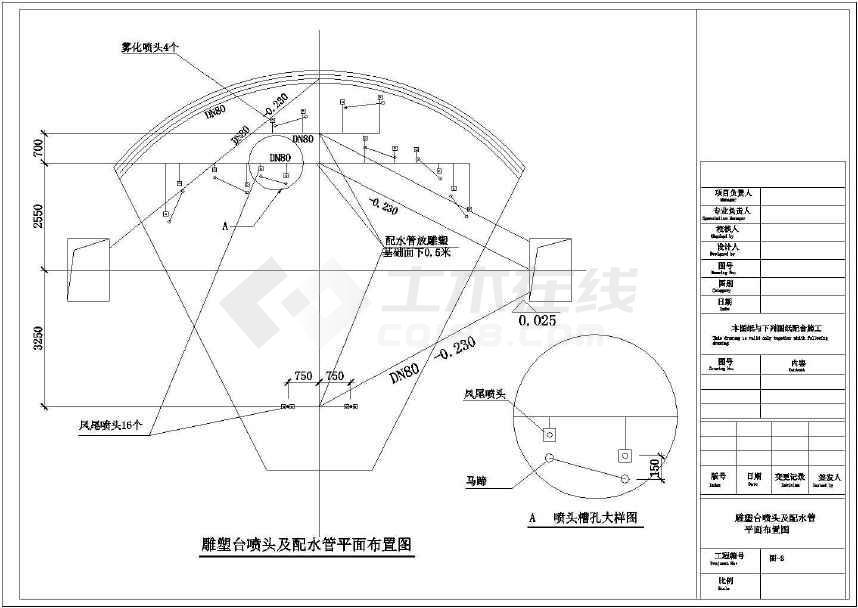 大型喷泉带雕塑水池彩灯景观规划设计cad施工布置图纸-图1