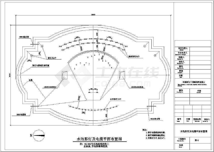 大型喷泉带雕塑水池彩灯景观规划设计cad施工布置图纸-图2