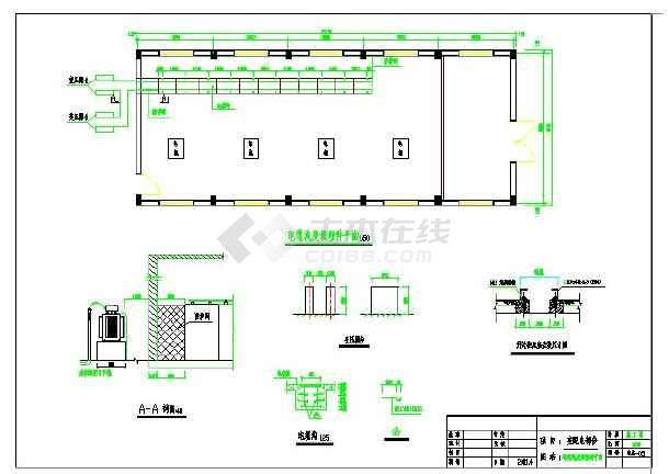点击查看泵房水工及电气图第1张大图