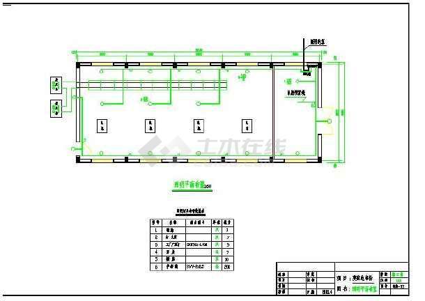 泵房水工及电气图-图1
