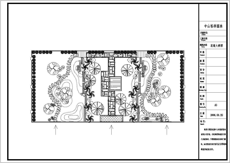 3栋别墅景观绿化施工设计cad平面布置图带效果图图片2