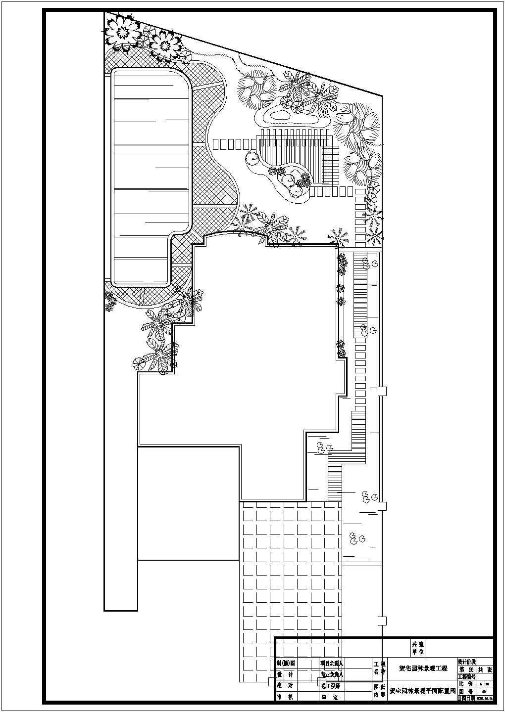 3栋别墅景观绿化施工设计cad平面布置图带效果图图片3