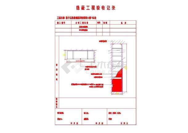 卫生间台盆钢架节点设计cad图纸-图一