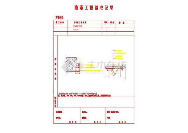 卫生间台盆钢架节点设计cad图纸-图二