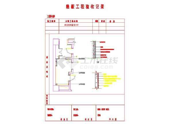 卫生间台盆钢架节点设计cad图纸-图3