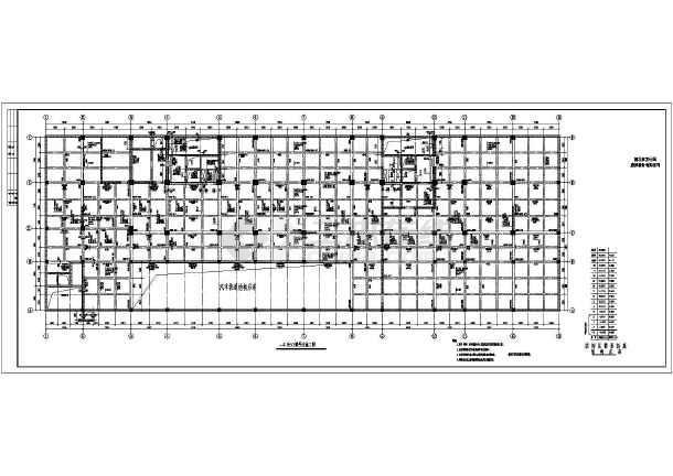 12层底商综合楼主体框剪结构施工设计cad平面方案图纸-图1