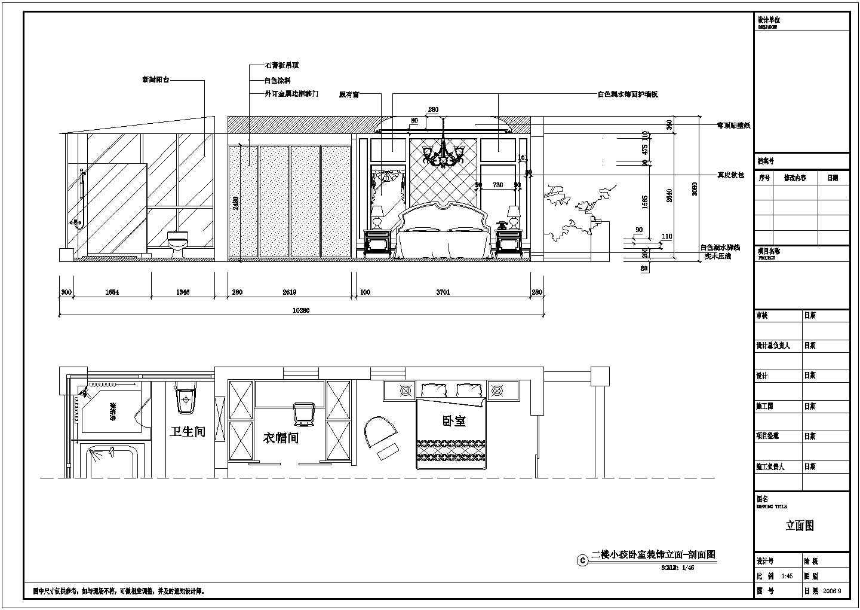 超级详细的经典三层别墅室内装修设计施工图(含水电布置图、房门和卫生间大样图)图片2